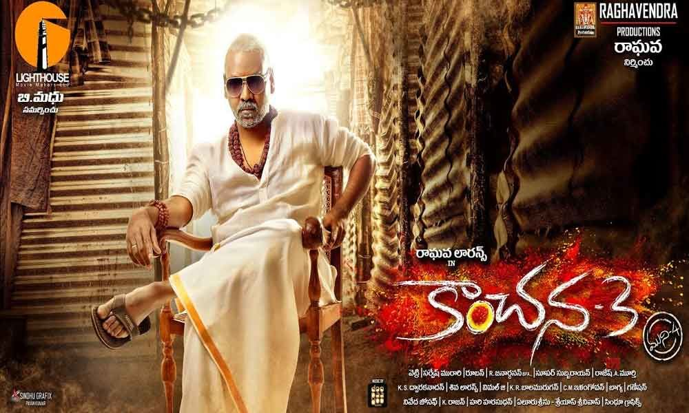 kanchana 3 full movie download in hindi filmywap