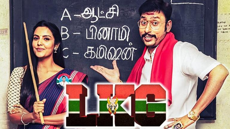 lkg tamil movie online free download