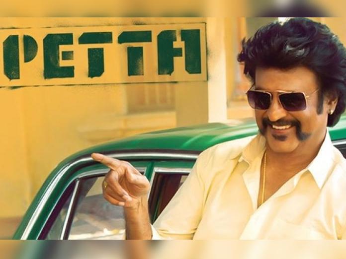 Petta Movie Download||Movie leaked online-tamilrockers-CelebrityHow