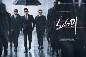 the thing movie download in telugu