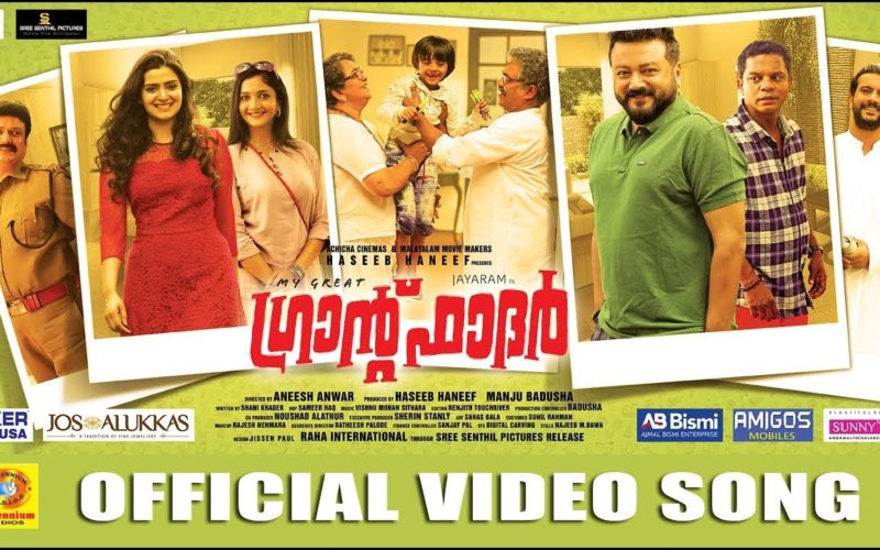 malayalam new movie songs download 2019
