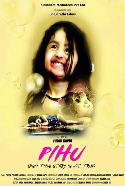Pihu Movie Review Celebrityhow