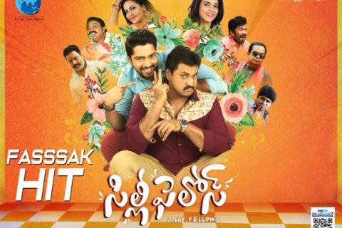 Veera Bhoga Vasantha Rayalu Movie Review - CelebrityHow