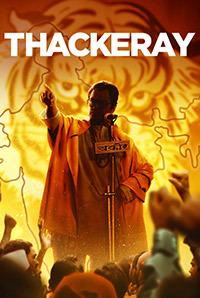 Rocky Movie Download  Movie leaked online-tamilrockers