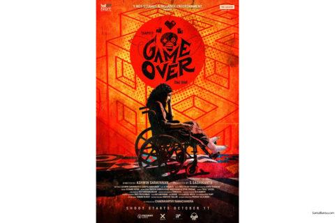 Jersey Movie Download  Movie leaked online-tamilrockers