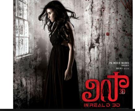 2019 telugu movies hd video songs download