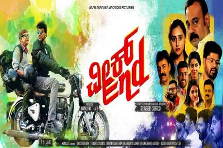 new kannada movies downloads